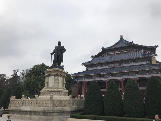 China 2018: Guangzhou, Sun Yat-sen Memorial