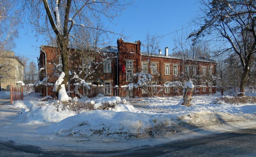 Больничный лист 2-й Ширяевский переулок ковров гибдд медицинская справка ф-555