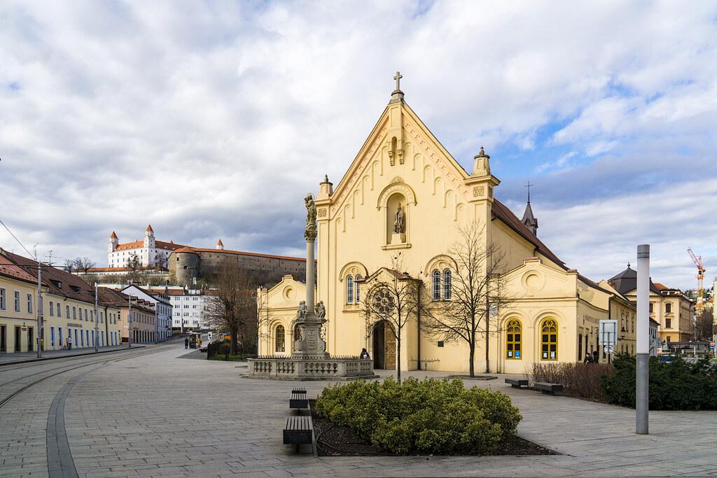 Братислава: окончание