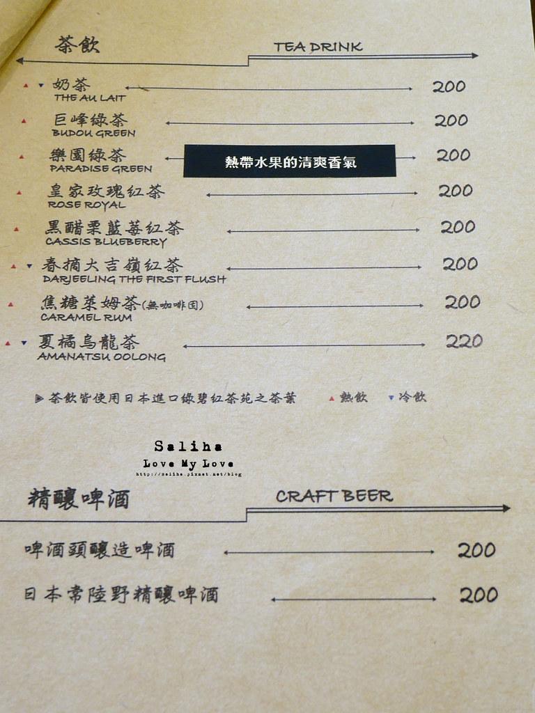 新竹竹北三角咖啡館菜單價位menu (4)