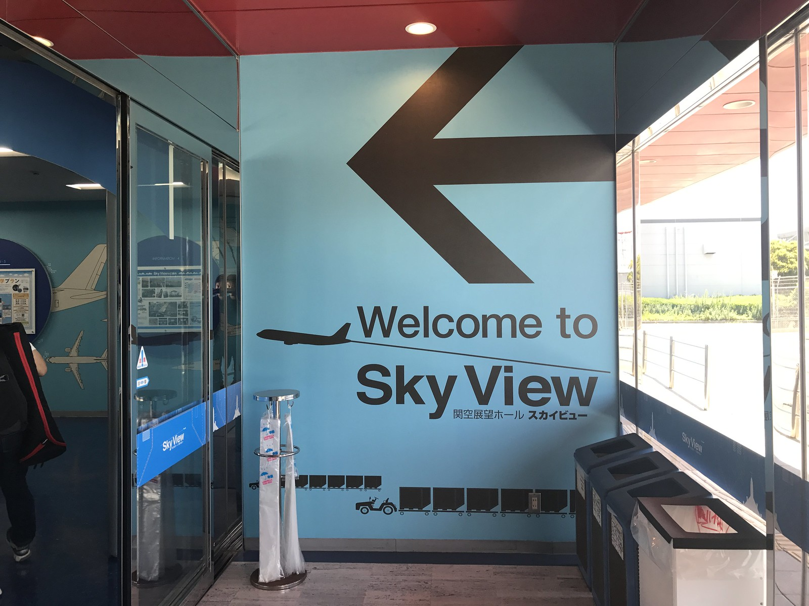 KIX Sky View