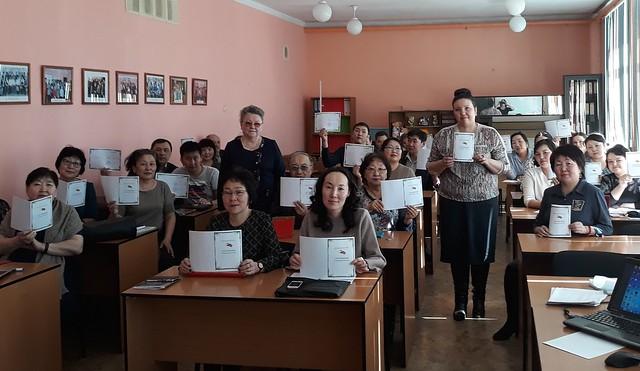 Актуальные курсы повышения квалификации 2018