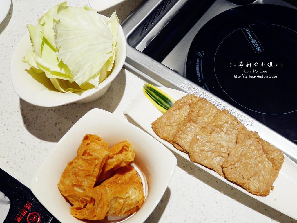 台北車站京站美食餐廳海底撈火鍋 (14)