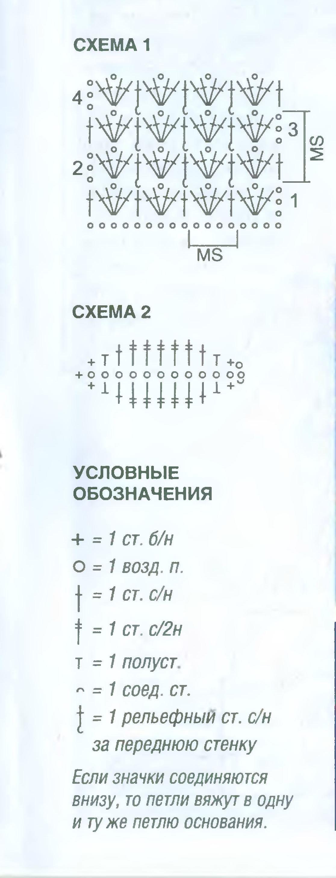 1671_62482938478237489278943 (3)