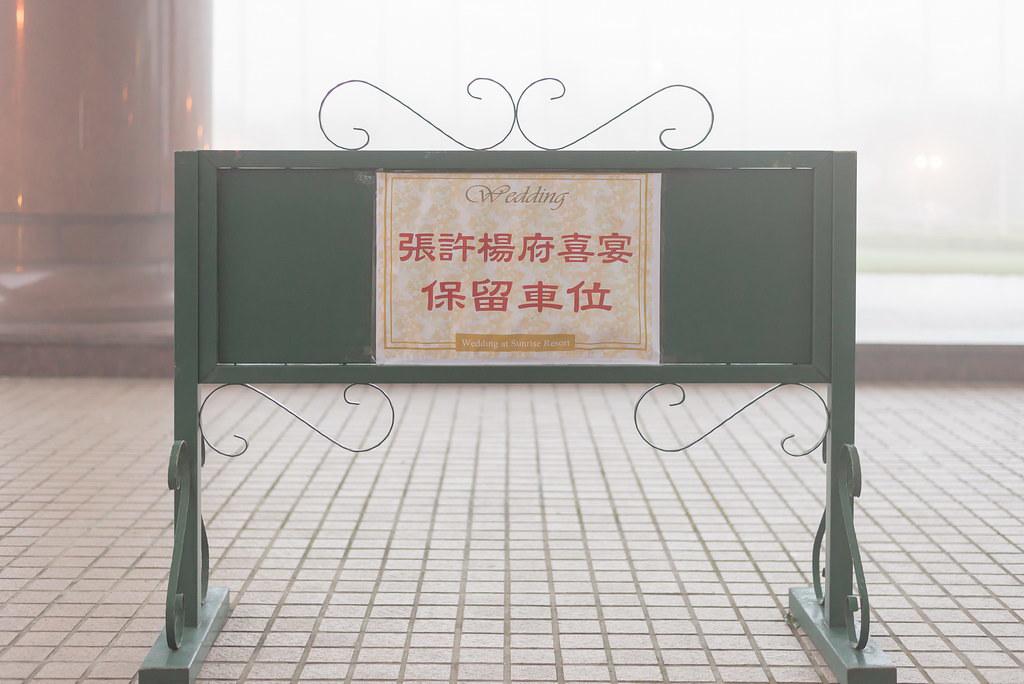 揚昇球場推薦攝影阿宏_002
