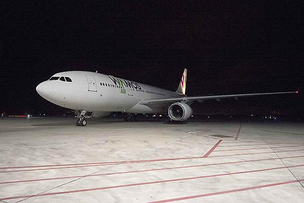 Wamos Air en operación en Avianca (Avianca)