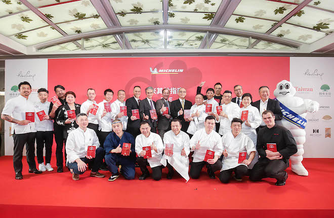 【新聞照片1】首屆台北米其林指南正式公布 20家餐廳摘星(照片提供:台灣米其林)