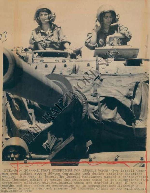 Centurion-idf-women-19780720-bs-1