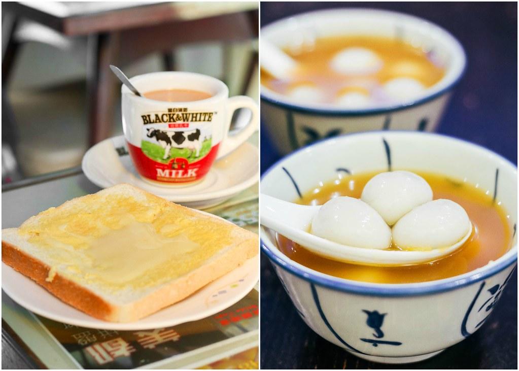 food-hong-kong-alexisjetsets