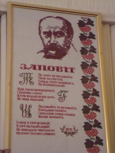 Книжкова виставка 11.03.18 В. Некрасова