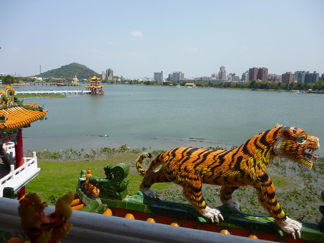 Photo:Arcanine in Zuoying, Kaohsiung 75 (Lotus Pond) By Kasadera