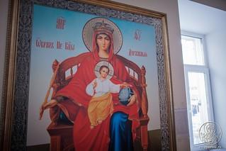 Литургия Преждеосвященных Даров 150