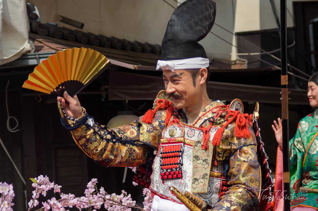 春をよぶ清盛祭り 2018