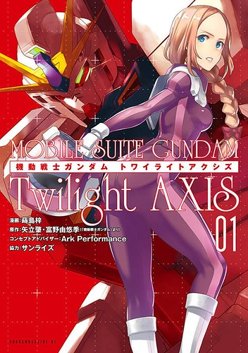 Gundam Twilight Axis 01