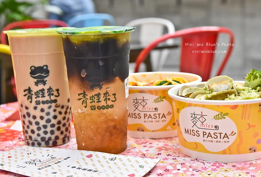 麵小姐MISS PASTA 台中一中店22