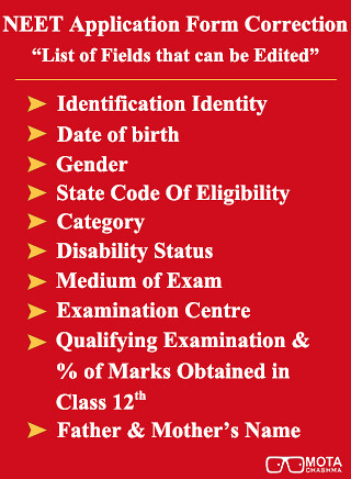 NEET Application Correction - List of particulars to be edited