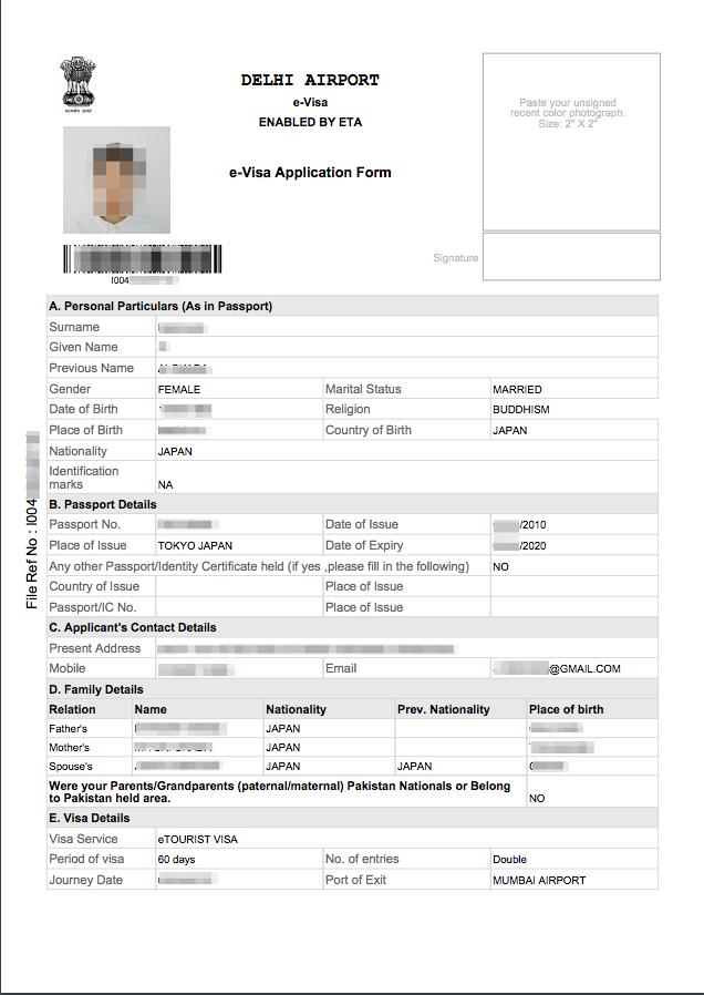 Indian_e-Visa-25b
