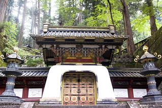 Kokamon gate, Tokugawa Iemitsu's mausoleum, Nikko, Japan