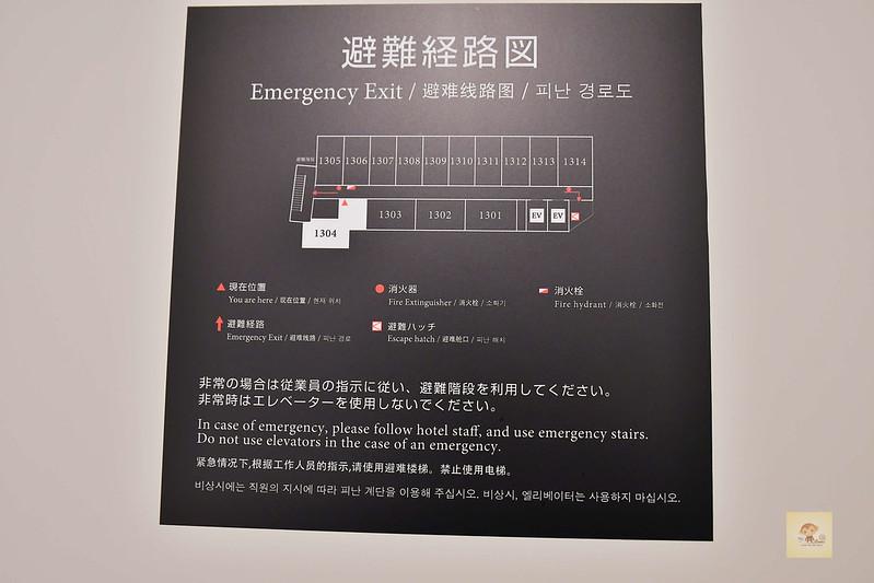 相鐵FRESA INN 上野御徒町-44