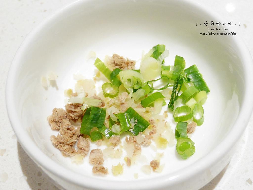 台北車站京站美食餐廳海底撈火鍋 (17)