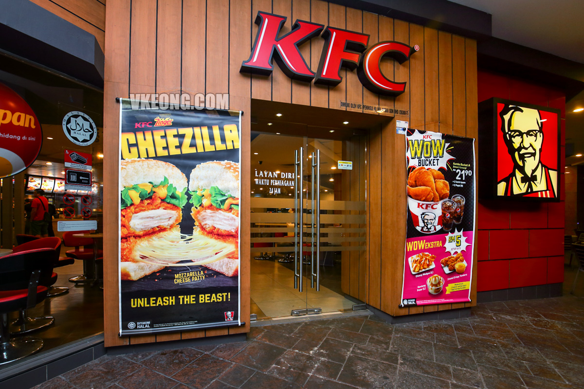 Cheezilla-KFC-New-Zinger-Burger