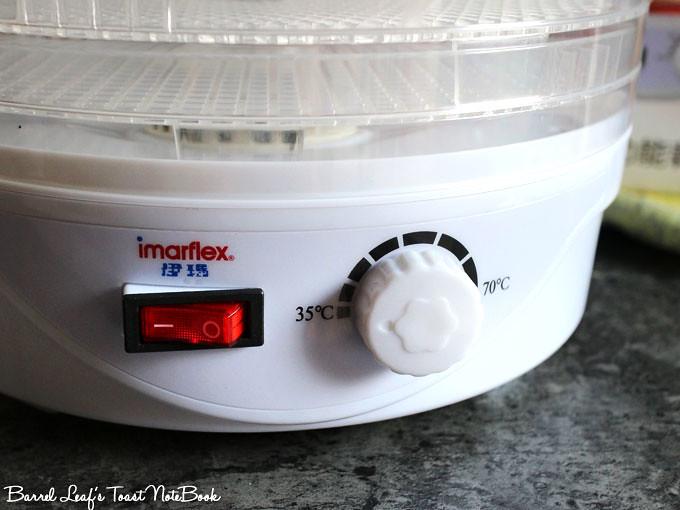 imarflex 伊瑪 乾果機 imarflex-dehydrator (4)