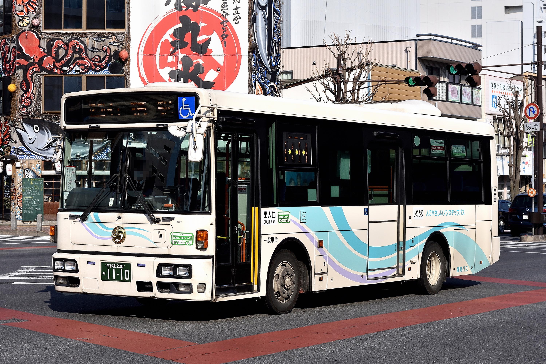 kanji_1110