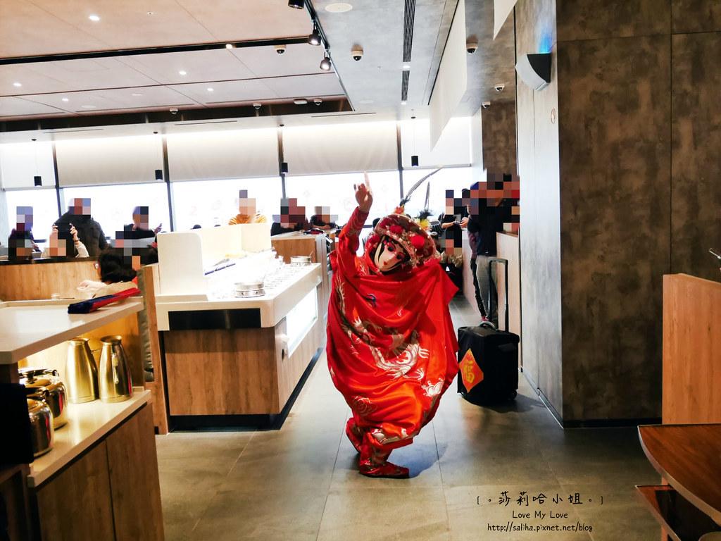 台北車站京站美食餐廳海底撈火鍋 (20)