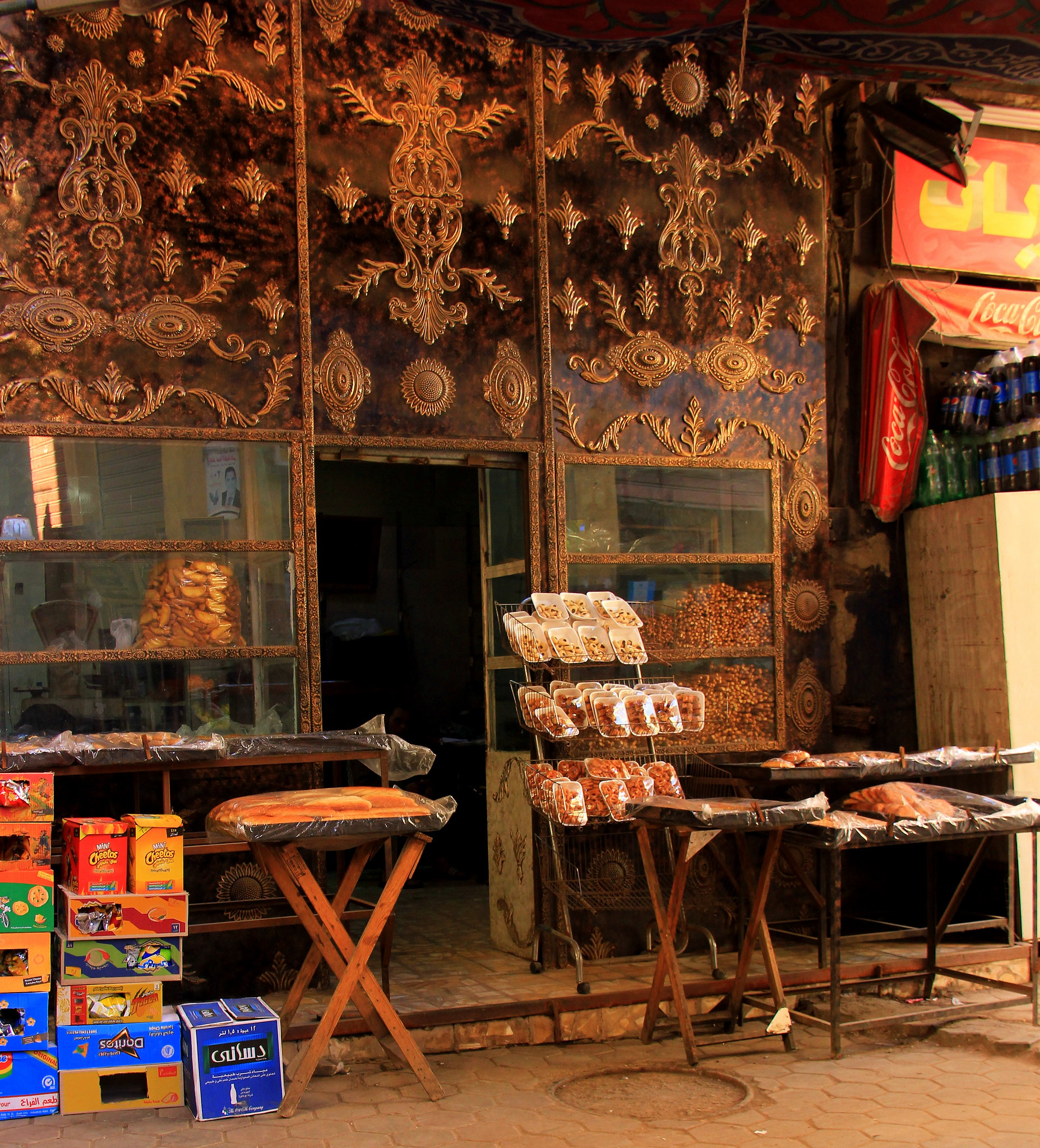 A grocery shop in old Cairo