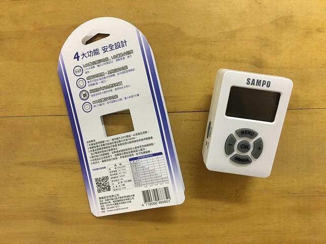 電子式計時器@SAMPO聲寶計時器 (EP-UN1BT/EP-U142T)@