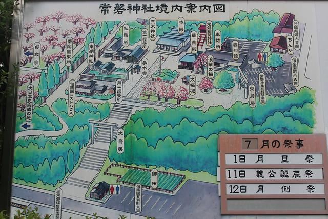 tokiwajinja-gosyuin17017