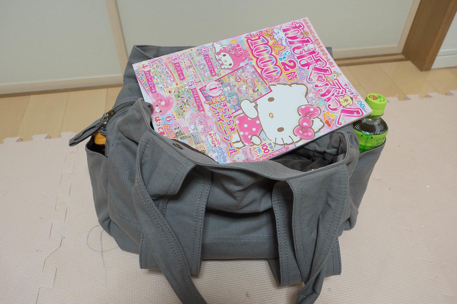 osyarewalker_bag-4