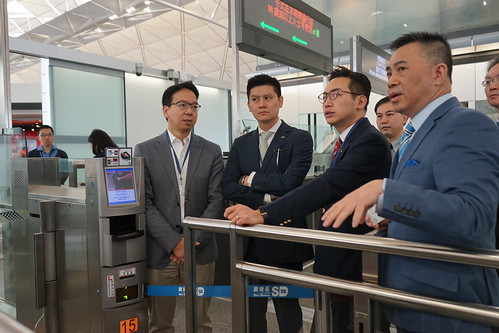 "Visit to Hong Kong International Airport – ""Smart Airport"" introduction"