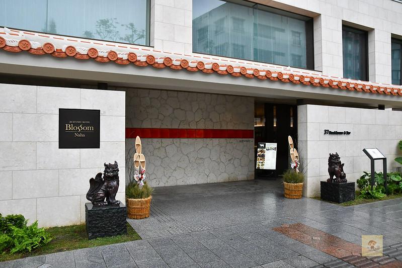 JR九州飯店Blossom那霸, 沖繩住宿推薦, 沖繩自由行, 沖繩飯店推薦