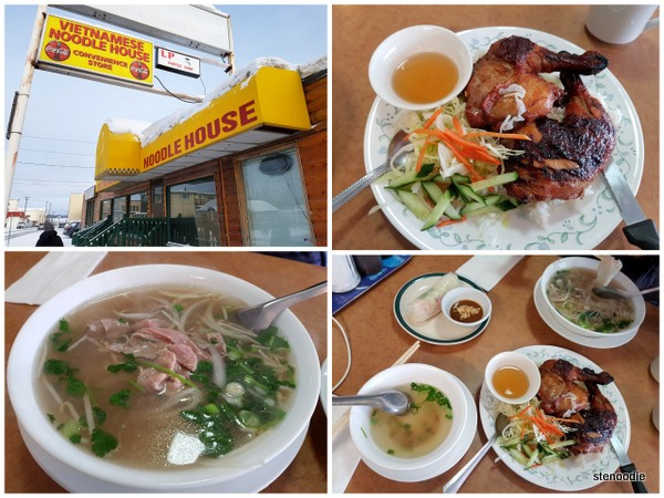 Vietnamese Noodle House food