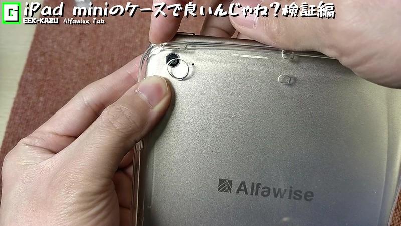 Alfawise tab case DIY (5)