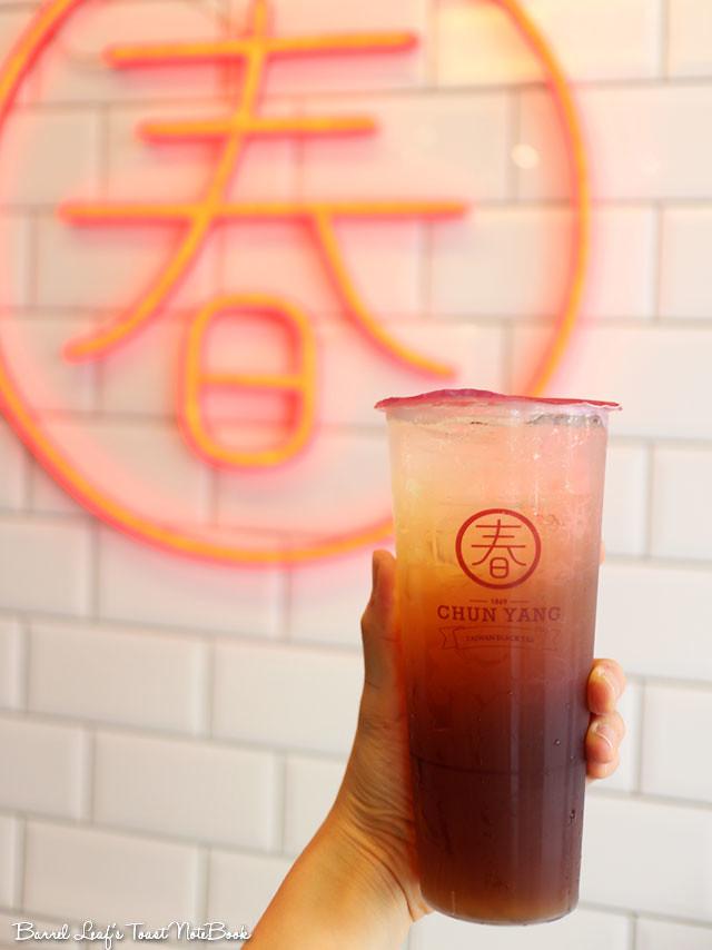 春陽茶事 chun-yang-tea (6)