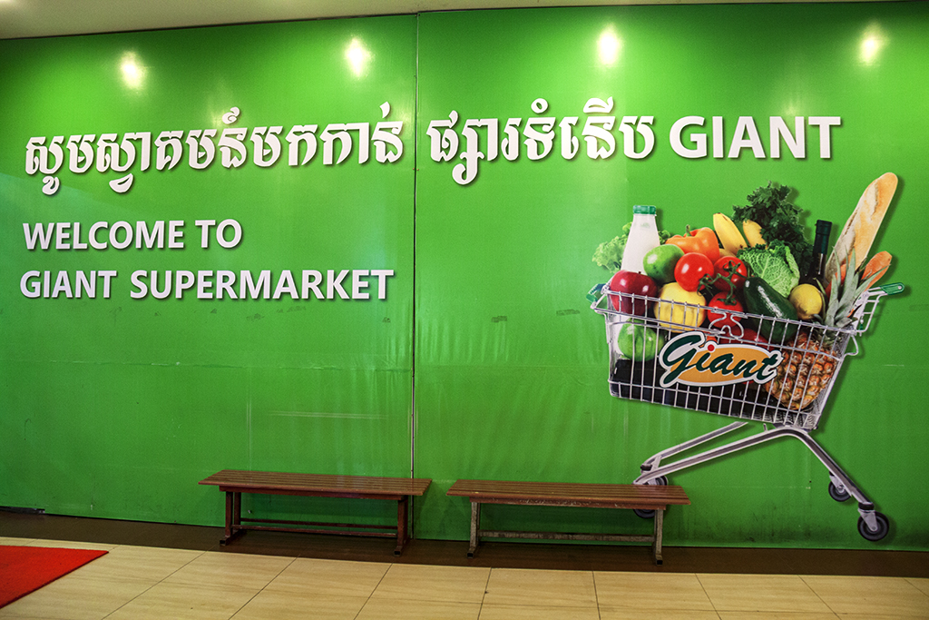 WELCOME TO GIANT SUPERMARKET--Phnom Penh