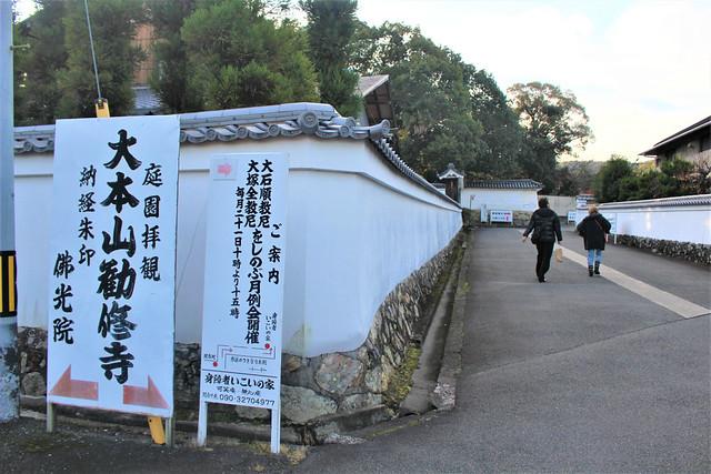 kajuji-koyo001