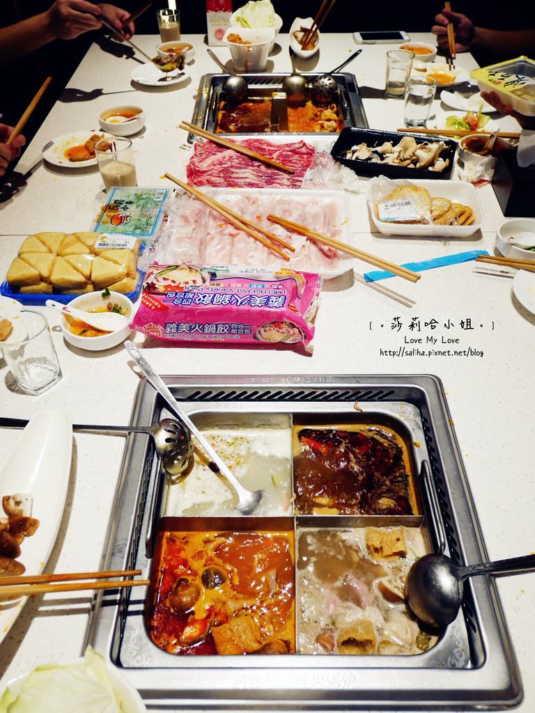 台北車站京站美食餐廳海底撈火鍋 (22)
