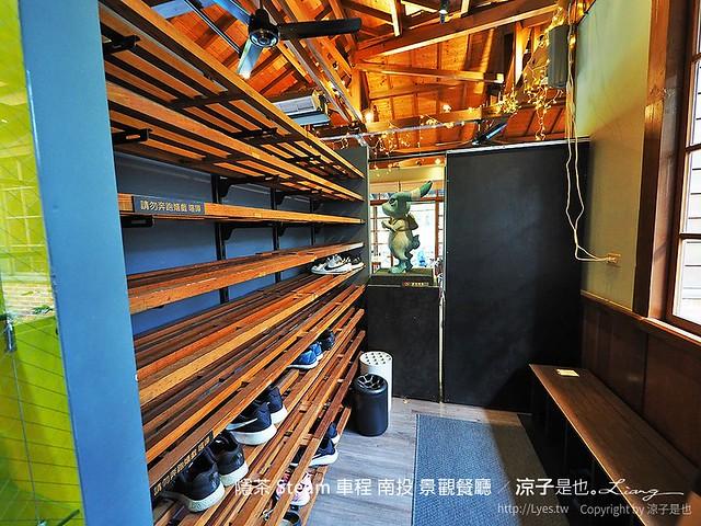 隱茶 Steam 車程 南投 景觀餐廳 23