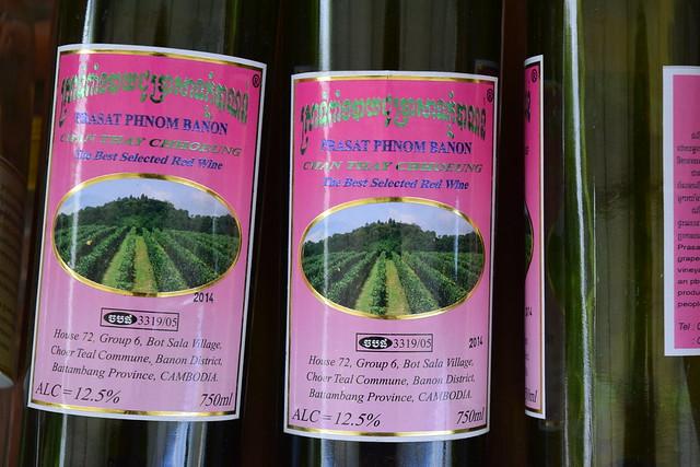 バッタンバンワインのラベル