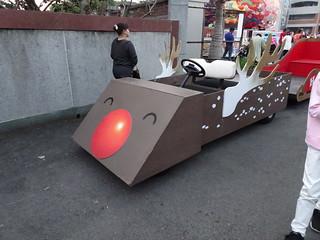 六福村的車