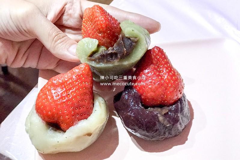 黑麻糬,黑麻糬價位,黑麻糬的姊妹店,黑麻糬菜單 @陳小可的吃喝玩樂