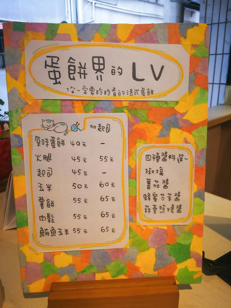 嘣啾 x gauza 法式薄餅 (4)