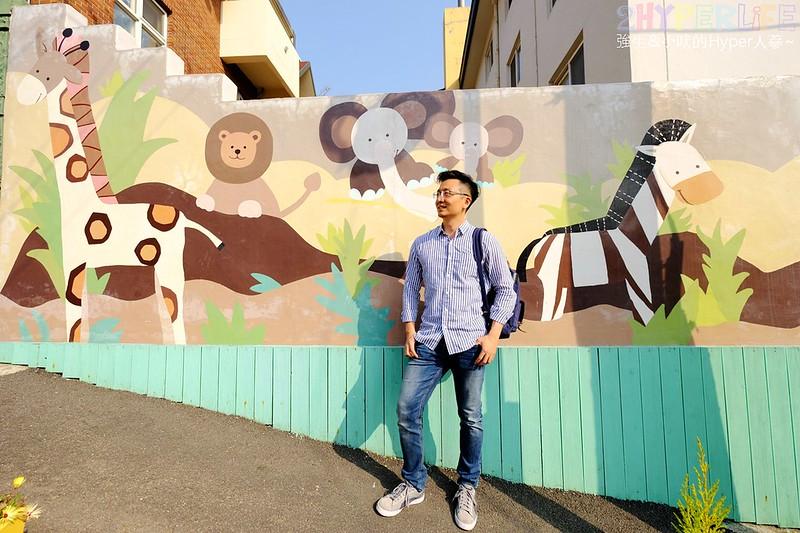 如何到松月洞童話村,松月洞童話村 交通,韓國首爾自由行,首爾中華街,首爾必去景點,首爾景點,首爾松月洞童話村,首爾自由行,首爾自由行 景點,首爾自由行推薦景點,首爾自由行行程安排 @強生與小吠的Hyper人蔘~