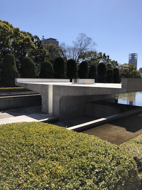 Flame of Peace in Hiroshima Peace Park