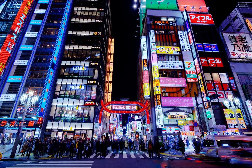 Shinjuku Kabukicho,Tokyo
