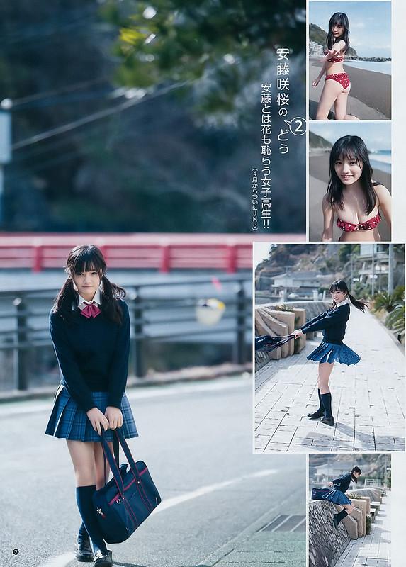 安藤咲桜04