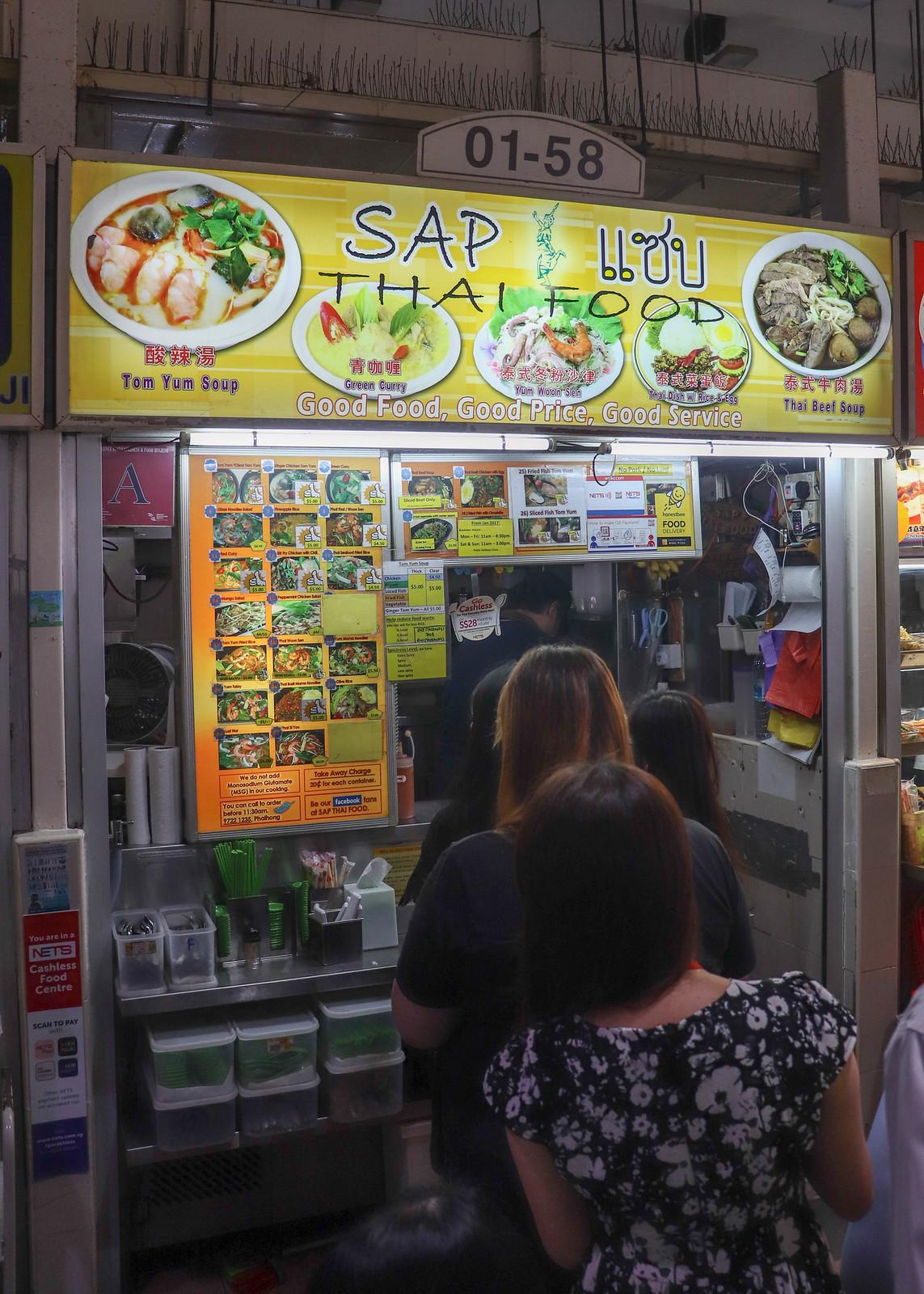 sap thai food_